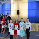 Wroniecka Szkoła Tańca LORENZO znów wśród najlepszych